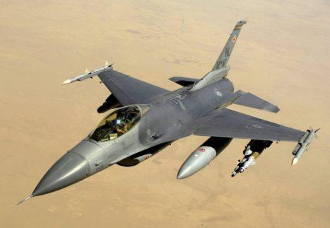 F-16_June_2008-768x531